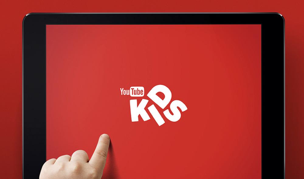 Youtube Kids en ecommerce